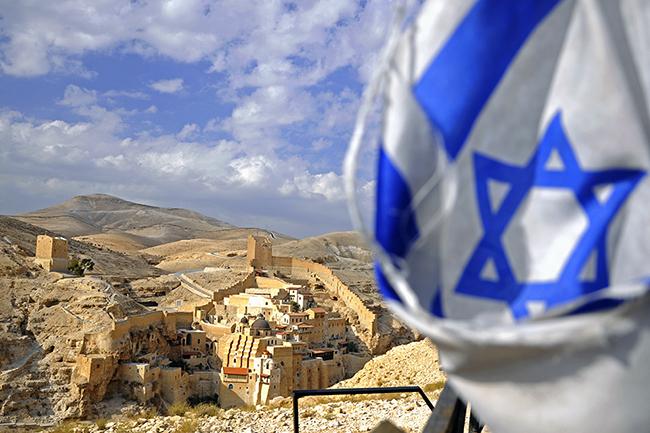 izrael, zsidóság, zsidó zászló (Array)