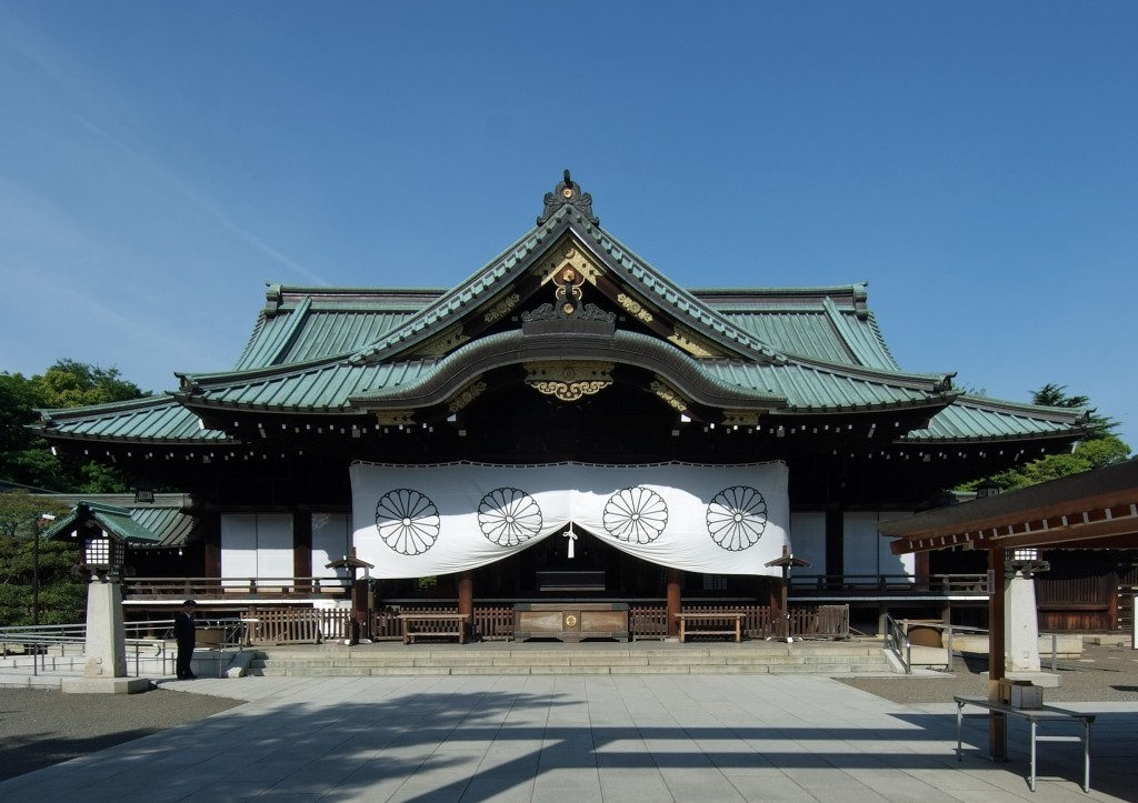 jaszukuni szentély yasukuni (Array)