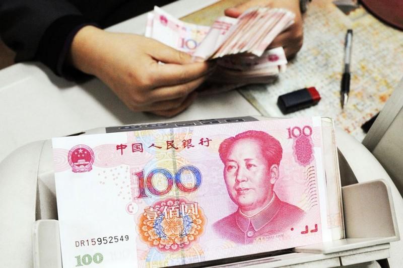Kínai ember randi kultúra