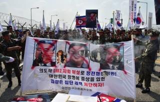 korea tüntetés (Array)