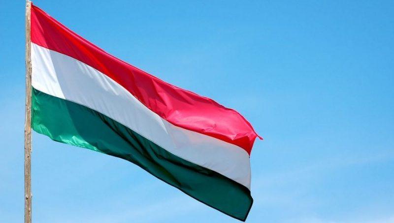 magyar-zaszlo(210x140)(4).jpg (Array)