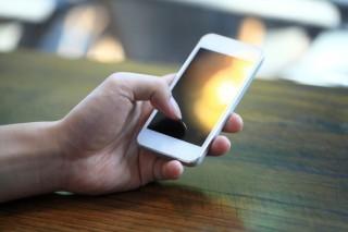okostelefon (Array)