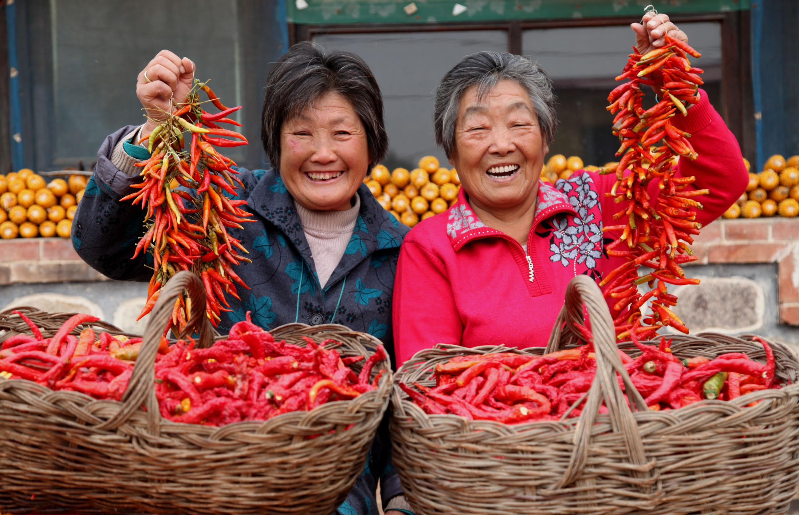 spicy (Array)