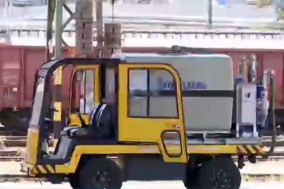 vasúti permetező (Array)