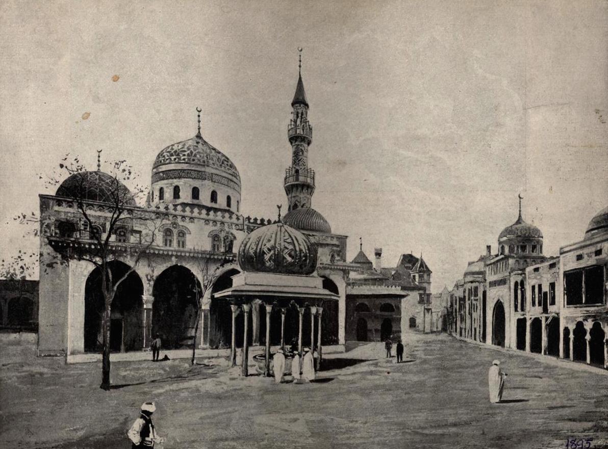 A mecset