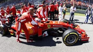 Motorsports: FIA Formula One World Championship 2015, Grand Prix of Italy,  #5 Sebastian Vettel (GER, Scuderia Ferrari),