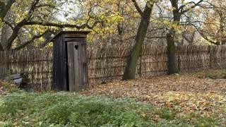 latrine