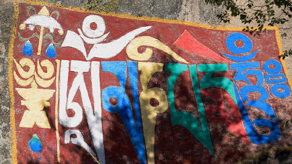 Buddhist mani stone-om mani padme hum. Drepung monast.-Tibet. 1206