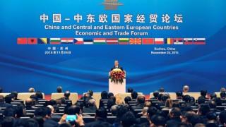 Kína-KKE csúcs