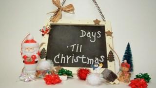 advent karácsony