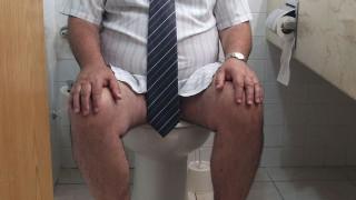 Toilet Problem