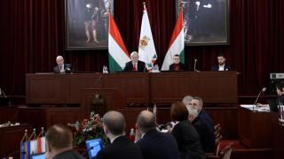 A Fővárosi Közgyűlés ülése