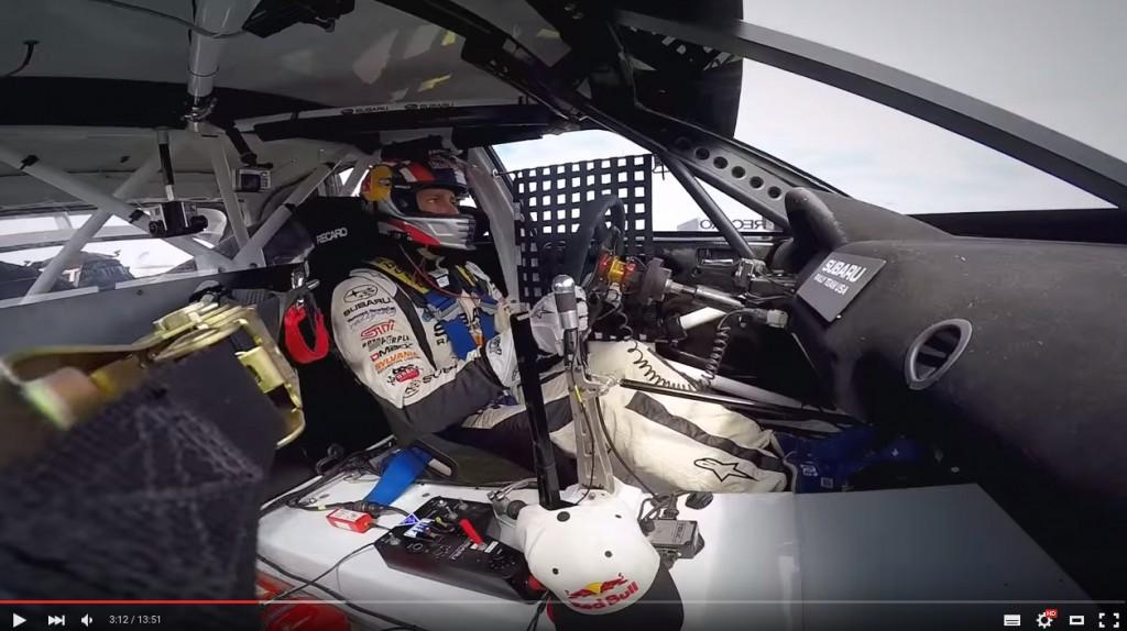 A felvásárolt /Drive egyik videójának képkockája