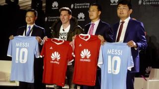 Messi lett a Huawei márkanagykövete