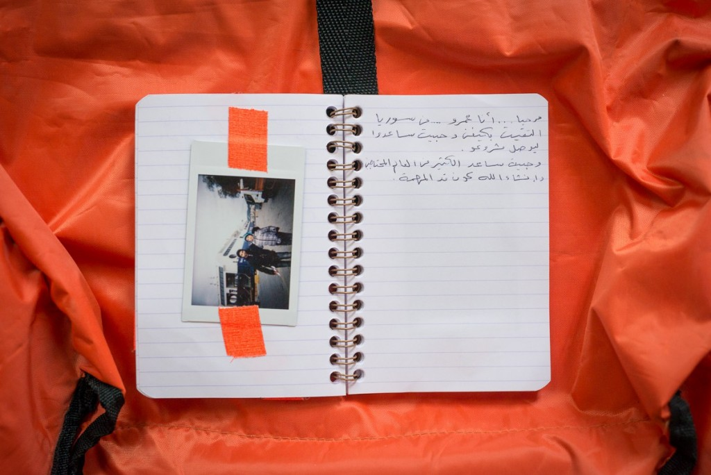 Amer received his camera on Dec 11, 2015 in Lesbos. Amer is from Syria and writes, that he is happy to join the photo project. Unfortunately he wasn't familiar to use the single-use camera right and as a result, just a few images have been made. He traveled with his brother Hashem an both stay in Verden, Germany now.