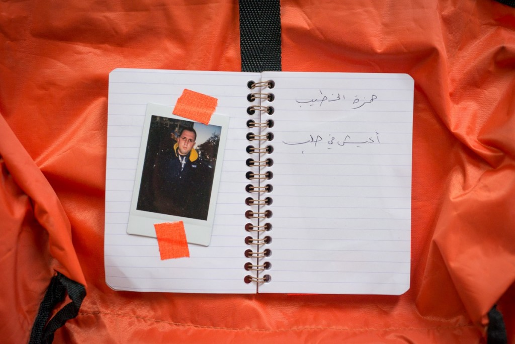 Hamza received his camera on Dec 08, 2015 in Izmir. He worked as a chemist and shared the camera with his friend Abdulmonem. Both are from Aleppo, Syria. They documented the landing of a dinghy on an unknown island in Greece. Hamza lives in Munich, and Abdulmonem near Rostock in Germany today.