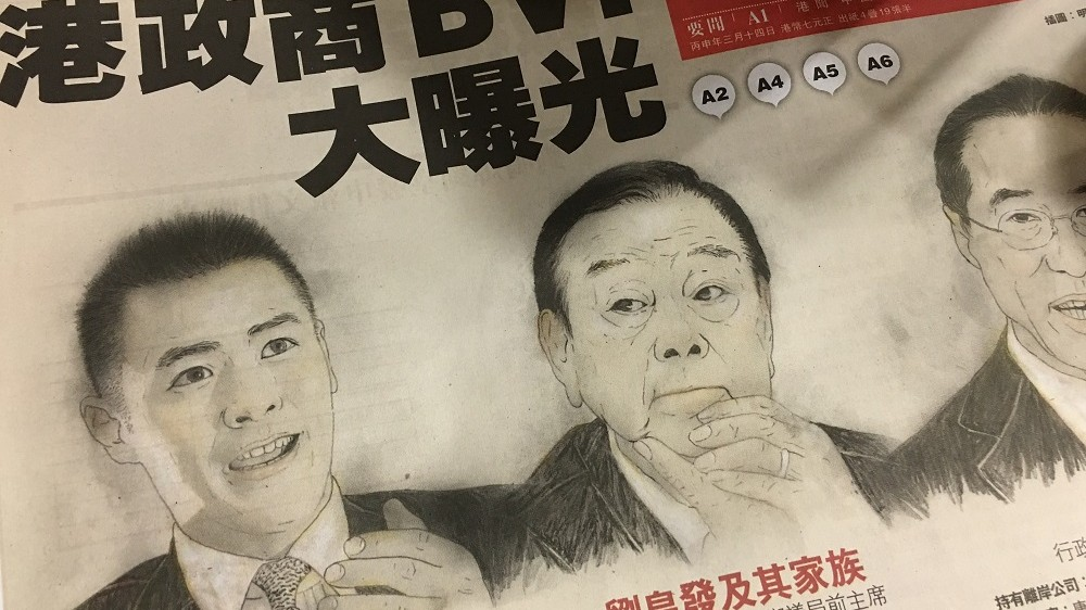 The full front page coverage of the Ming Pao newspaper on the Panama Papers which reveals seven local businessmen, politicians and celebrities.
