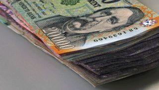 Fizetési eszköz  - Debrecen - 70 éves a forint