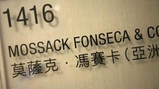 Hongkong, 2016. április 4. A Mossack Fonseca panamai székhelyû ügyvédi iroda egyik hongkongi részlegének cégtáblájáról készült kép 2016. április 4-én. A Süddeutsche Zeitung német lapnak több százezer offshore cég titkos adatát szivárogtatta ki egy titkos forrás a Mossack Fonseca panamai ügyvédi irodától, amely névtelen offshore vállalatokat ad el ügyfelei számára a világ számos részén. Az eltitkolt offshore vállalatokról kiszivárgott listán számos politikus, üzletember, híresség és neves sportoló neve szerepel.  (MTI/EPA/Alex Hofford)