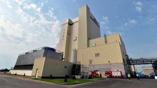 Felavatták a Hamburger Hungária Erőmű Kft. hőerőművét Dunaújvárosban