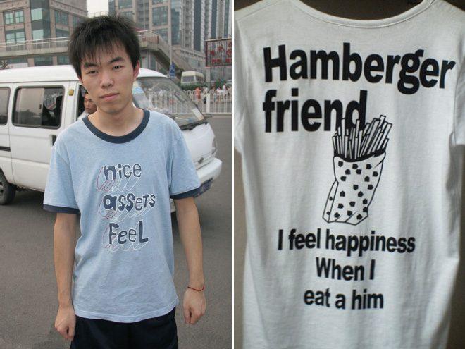 6b21efc519 Szép vagyon érzés | Hamberger barát Én boldogságot érzek, ha eszem egy őt