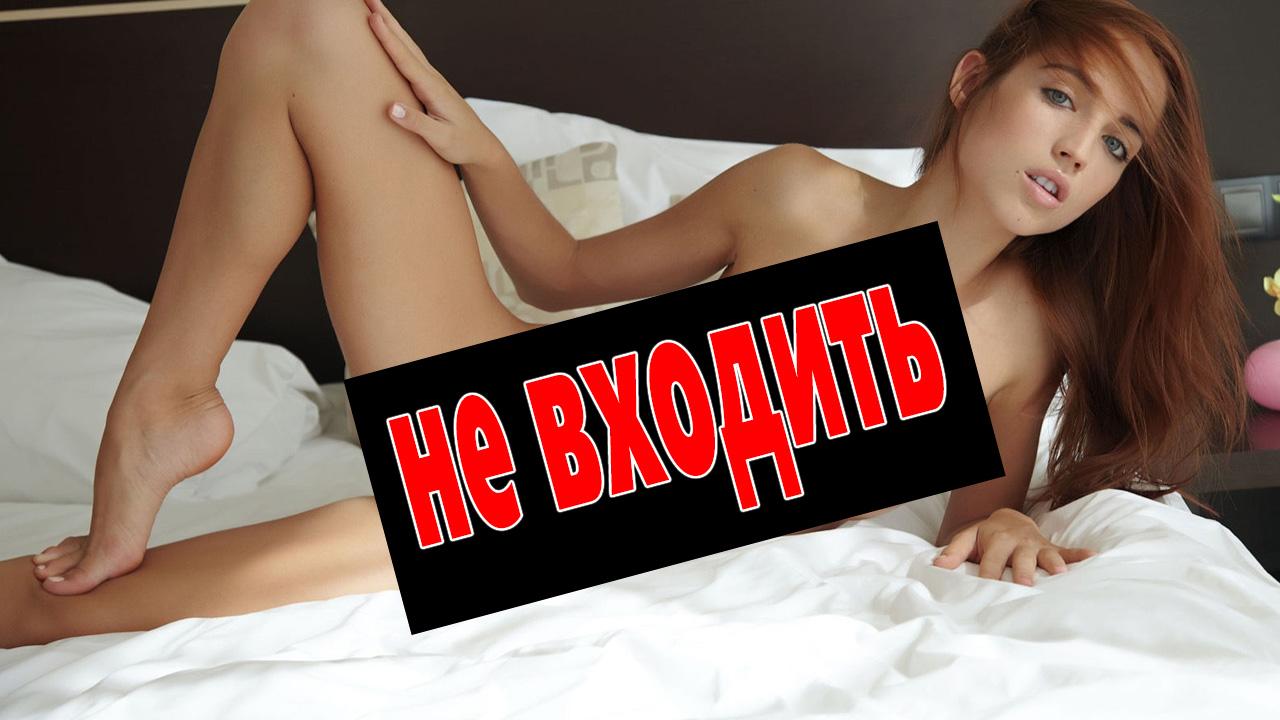 Legnagyobb HD pornó