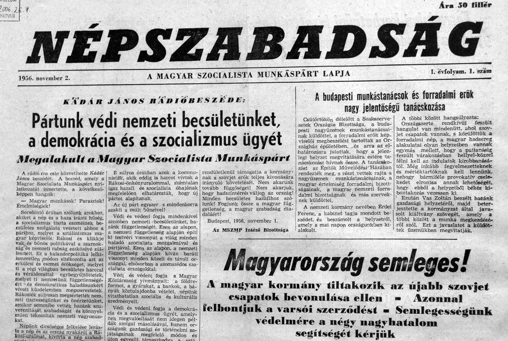 Hatvan, 2006. október 20.A Népszabadság korabeli száma az 1956 sajtója címmel Hatvanban, a Hatvany Lajos Múzeumban megnyílt kiállításon, ahol az egykori újságok tudósításait láthatják az érdeklődők.MTI Fotó: H. Szabó Sándor