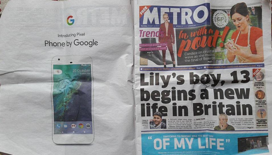 google metro nyomtatott sajtóhirdetés