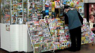 Budapest, 2011. június 23.Egy újságos kioszk lapkínálata a magyar fővárosban.MTI/Bizományosi: Jászai Csaba ***************************Kedves Felhasználó!Az Ön által most kiválasztott fénykép nem képezi az MTI fotókiadásának és archívumának szerves részét. A kép tartalmáért és a szövegért a fotó készítője vállalja a felelősséget.