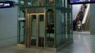 Budapest, 2014. május 6. Utasok haladnak a vasúti peronoktól az M 4-es metró végállomásához vezetõ mozgólépcsõn, valamint az idõs és a kerekesszékes utasok akadálymentes közlekedését biztosító liften a felújított Kelenföldi pályaudvaron. MTVA/Bizományosi: Jászai Csaba  *************************** Kedves Felhasználó! Az Ön által most kiválasztott fénykép nem képezi az MTI fotókiadásának, valamint az MTVA fotóarchívumának szerves részét. A kép tartalmáért és a szövegért a fotó készítõje vállalja a felelõsséget.