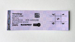 Budapest, 2014. május 16.Hőpapírra nyomtatott vonaljegy Kőbánya-Kispest buszvégállomáson 2014. május 14-én. A Budapesti Közlekedési Központ (BKK) folyamatosan bevezeti az ügyfélszolgálatokon és a jegypénztáraknál a helyszíni, hőpapírra történő jegy- és bérletnyomtatást. MTI Fotó: Máthé Zoltán