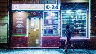 Budapest, 2017. január 13.Havazás Budapesten 2017. január 13-án.MTI Fotó: Balogh Zoltán