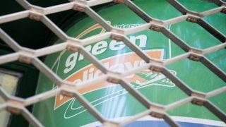 Budapest, 2017. július 3. A fizetésképtelenné vált Green Holidays utazási iroda székhelye a fõvárosi Veres Pálné utcában 2017. július 3-án. MTI Fotó: Balogh Zoltán