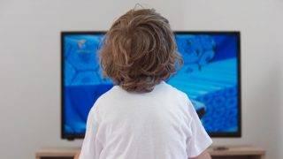 gyerek tv