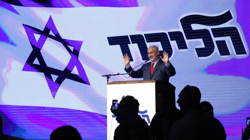 Beiktatták Benjamin Netanjahu ötödik kormányát