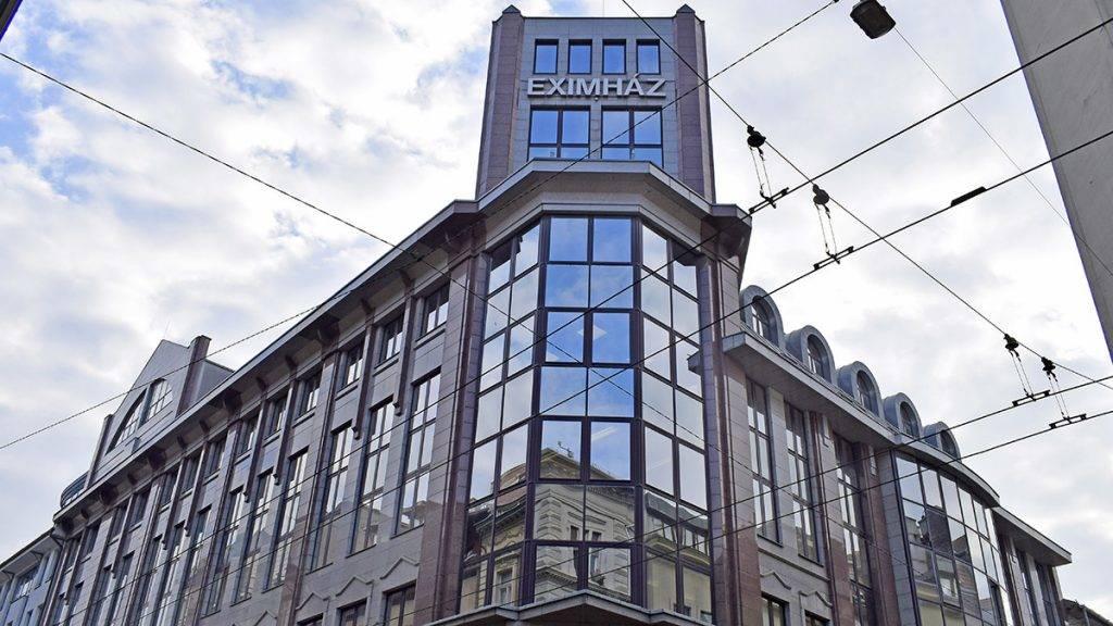 Budapest, 2016. november 26.Az EXIMHÁZ, az Eximbank épülete a VI. kerület, Nagymező utca 46-48-ban.MTVA/Bizományosi: Róka László ***************************Kedves Felhasználó!Ez a fotó nem a Duna Médiaszolgáltató Zrt./MTI által készített és kiadott fényképfelvétel, így harmadik személy által támasztott bárminemű – különösen szerzői jogi, szomszédos jogi és személyiségi jogi – igényért a fotó készítője közvetlenül maga áll helyt, az MTVA felelőssége e körben kizárt.