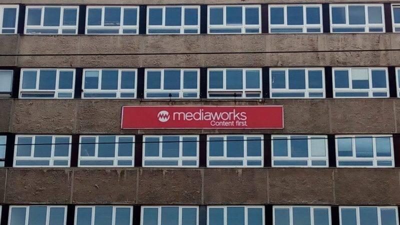 A Mediaworks budapesti székháza. Fotó: Szalay Dániel