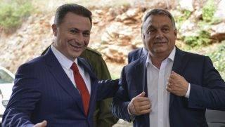Ohrid, 2017. szeptember 28. Orbán Viktor miniszterelnököt (j) fogadja Nikola Gruevszki korábbi kormányfõ, a kormányzó jobboldali Belsõ Macedón Forradalmi Szervezet - Macedón Nemzeti Egység Demokratikus Pártja (VMRO-DPMNE) vezetõje Ohridban 2017. szeptember 28-án. (MTI/EPA/Aleksandar Kovacevski)