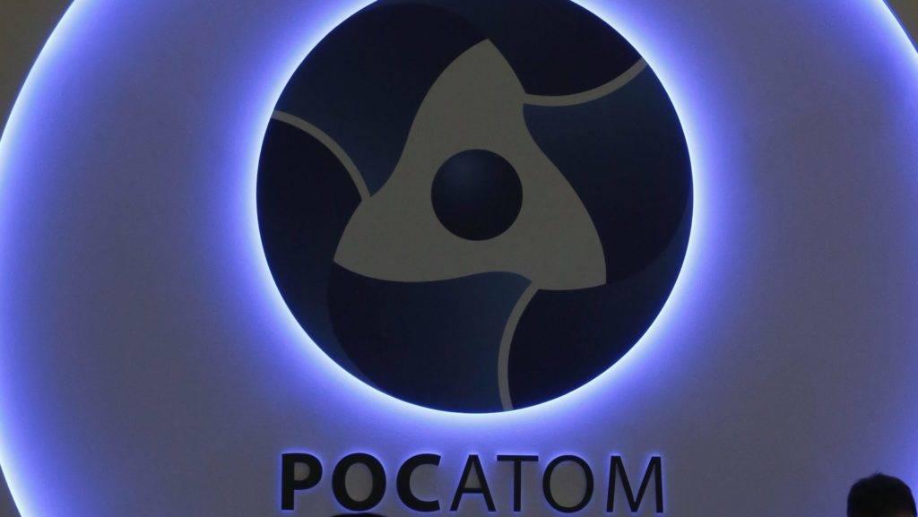 Moszkva, 2016. április 18.  Látogatók a Roszatom orosz állami atomenergetikai konszern standján a 16. Neftegas (Nyeftyegaz) olaj- és gázipari berendezések nemzetközi kiállításán és vásárán Moszkvában 2016. április 18-án. (MTI/EPA/Szergej Ilnyickij)
