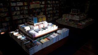 Budapest, 2017. január 19.Könyvek Budapesten, az Alexandra Károly körúti könyvesházában 2017. január 19-én.MTI Fotó: Marjai János