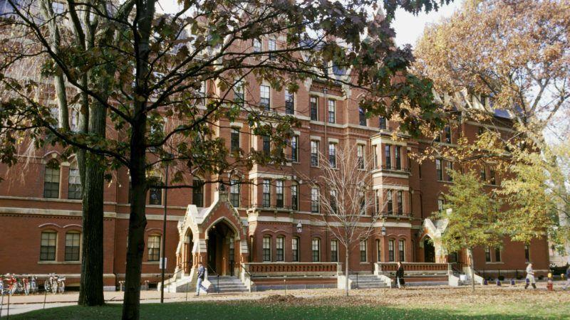 USA, Massachussetts, Cambridge, Harvard University