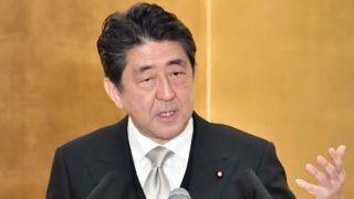 Isze, 2018. január 4. Abe Sindzó japán kormányfõ sajtóértekezletet tart Iszében 2018. január 4-én. Abe szerint Észak-Koreának irányt kell váltania, és fel kell hagynia rakéta- és atomprogramjával, hogy vagyonosabb nemzetté válhasson. (MTI/AP/Szakamoto Josiaki)