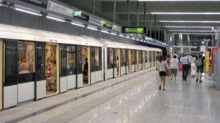 Budapest, 2014. június 12. Utasok szállnak ki a BKK Budapesti Közlekedési Központ által üzemeltetett M4-es metró egyik Alstom Metropolis szerelvényébõl az Újbuda-központ mélyállomáson, a fõváros XI. kerületében. MTVA/Bizományosi: Jászai Csaba  *************************** Kedves Felhasználó! Az Ön által most kiválasztott fénykép nem képezi az MTI fotókiadásának, valamint az MTVA fotóarchívumának szerves részét. A kép tartalmáért és a szövegért a fotó készítõje vállalja a felelõsséget.