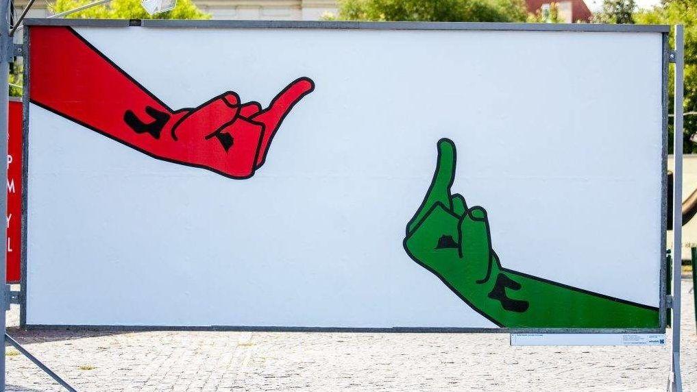 A 17. ARC plakátkiállítás egyik pályázata. Fotó: Karancsi Rudolf, 24.hu
