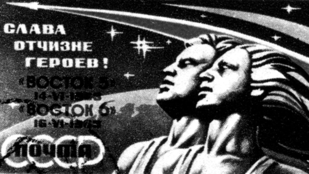 Postage stamp celebrating Yuri Gagarin's space flight 1961 U.S.S.R.