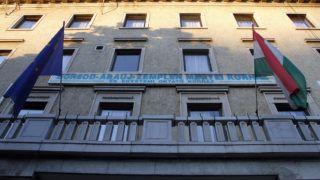 Miskolc, 2013. augusztus 12.A Borsod-Abaúj-Zemplén Megyei Kórház és Egyetemi Oktató Kórház főépülete Miskolcon 2013. augusztus 12-én. Orbán Viktor miniszterelnök rendkívüli vizsgálatot rendelt el a kórházban több koraszülött halála miatt.MTI Fotó: Vajda János