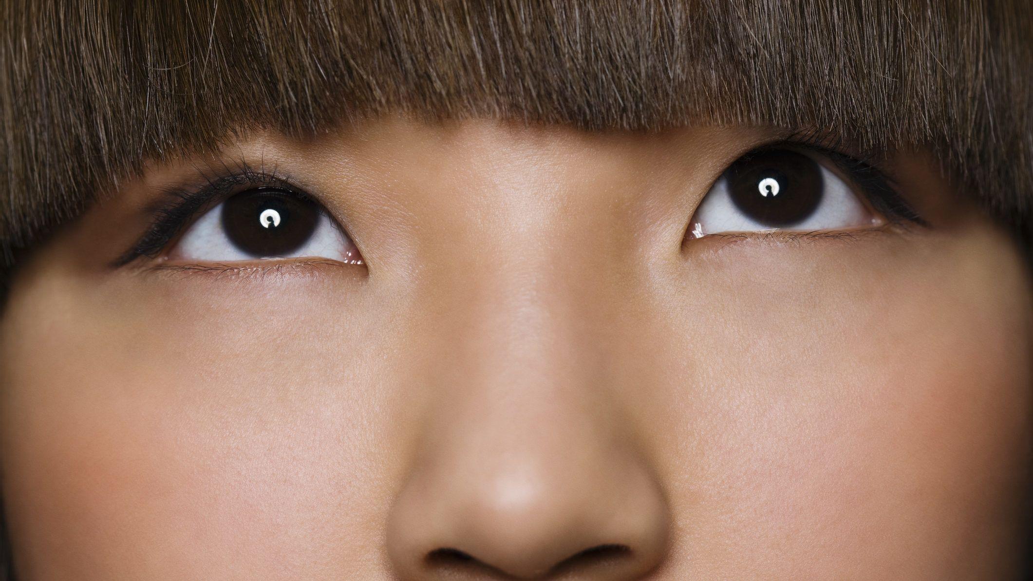 az ázsiaiak látási jellemzői