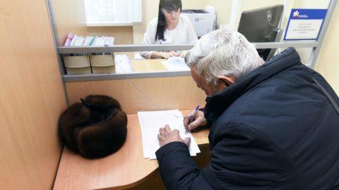 3291818 02/09/2018 Work of the Transbaikal Pension Fund in Chita. Evgeny Yepanchintsev/Sputnik