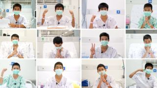 """This combo of video grabs compiled from handout footage taken on July 13, 2018 and released by the Ministry of Health, Chiang Rai Prachanukroh Hospital on July 14, 2018 shows rescued """"Wild Boars"""" football team members (top row L to R) Adul Sam-on, 14, Ekkarat Wongsukchan, 14, Phipat Photi, 15, Chanin Wiboonrungrueang, 11, (middle row L to R) Pornchai Khamluang, 16, Duangphet Promthep, 13, Peerapat Sompiengjai, 16, Sompong Jaiwong, 13, (bottom row L to R) Mongkol Boonpiem, 13, Prachak Sutham, 14, Nutthawut Thakamsong, 14, and Phanumas Saengdee, 13, recovering at the hospital in Chiang Rai province. Twelve young footballers and their coach rescued from a Thai cave will be released from hospital on July 19, health officials said on July 14, offering psychological support and urging the group to avoid media interviews despite huge interest in their against-the-odds survival story.  / AFP PHOTO / Chiang Rai Prachanukroh Hospital AND Ministry of Health / Handout / ---- EDITORS NOTE ---- RESTRICTED TO EDITORIAL USE - MANDATORY CREDIT """"AFP PHOTO /Ministry of Health / Chiang Rai Prachanukroh Hospital"""" - NO MARKETING NO ADVERTISING CAMPAIGNS - DISTRIBUTED AS A SERVICE TO CLIENTS"""