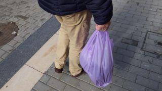 Plastic bags | Sacs plastique 29/01/2018